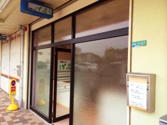 nishinomiya_owner2