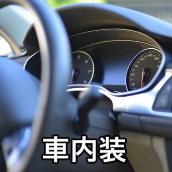 car_banner