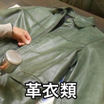 jacket_banner