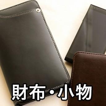 wallet_banner