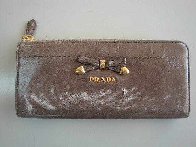 PRADA(プラダ)の長財布の修復