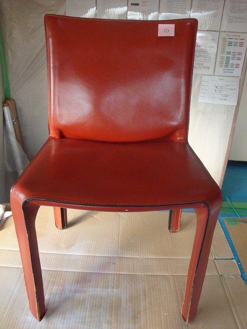 CASSINAカッシーナ CAB修理 椅子スレキズ 色落ち コバ